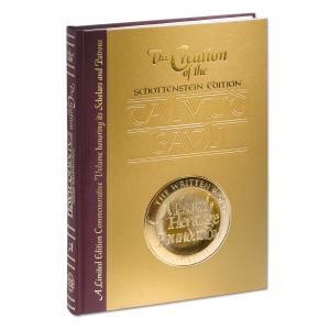 "The Creation of the Schottenstein Edition ""Talmud Bavli"""